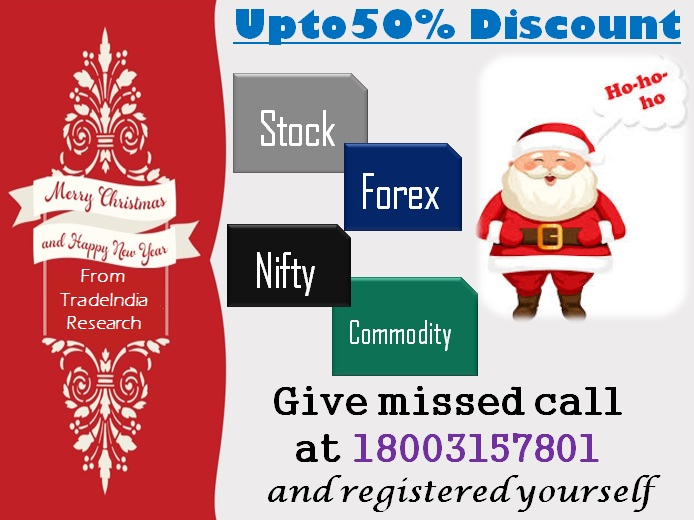 christmas-offer-tradeindia-research